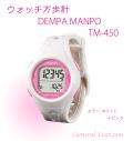 ウォッチ万歩 TM-450(ホワイト×ピンク)